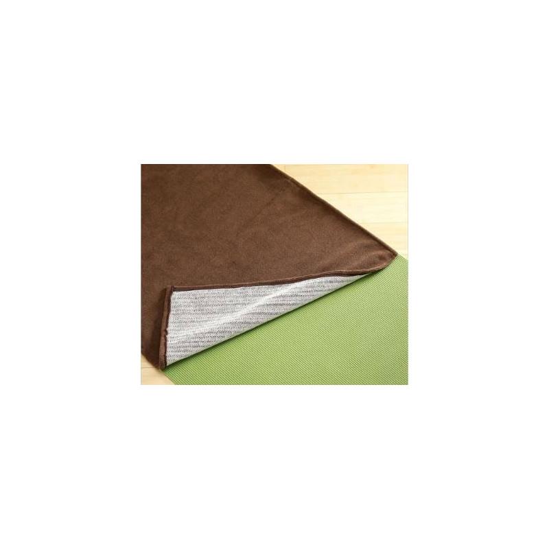 Grippy Yoga Mat Towel