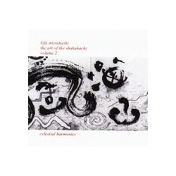 Art of the shakuhachi Vol.2